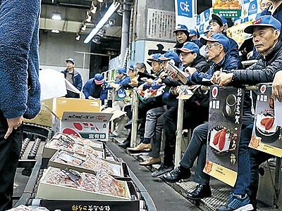 能登志賀ころ柿20万円で落札 大阪で初競り