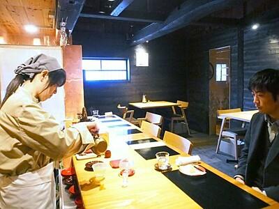 おいしいお茶入れ方伝授 村上・冨士美園で喫茶室