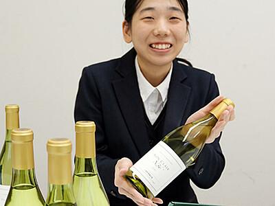 希少ワイン、上品な香り 八尾・黒瀬谷産 限定で985本