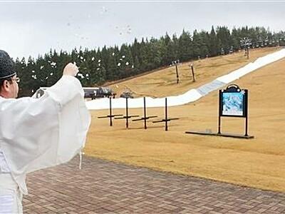 ジャム勝山がスキー場開き 14日から今季営業へ