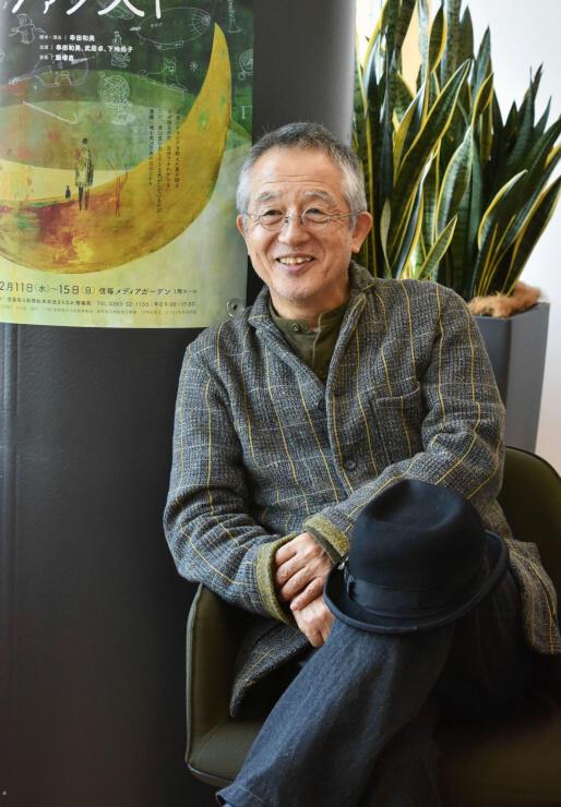 演劇「月夜のファウスト」について話す串田さん