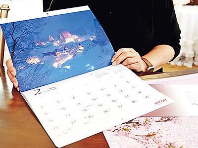 リコーのカレンダーに採用 井波の写真家・安念さん作品