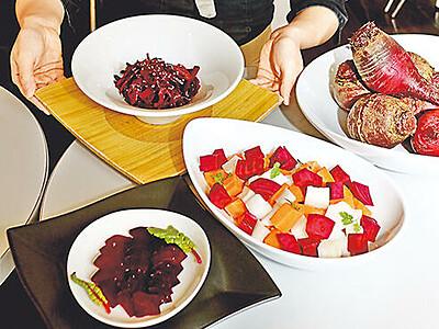 西洋野菜、高岡産ビーツいかが 市内6店でオリジナル料理提供