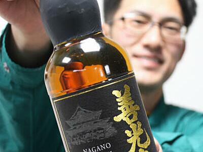 信州土産にウイスキーを 長野の高木酒店が自社開発