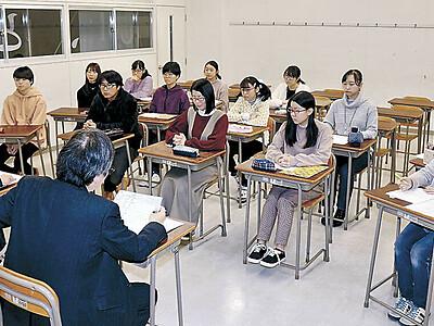 島清恋愛文学賞 金沢学院大生が推薦作議論