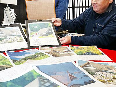 五箇山の四季、和紙で優しく 平地域でカレンダー作り