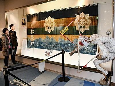 敦賀まつり山車、歴史漂わす装具 敦賀市で展示