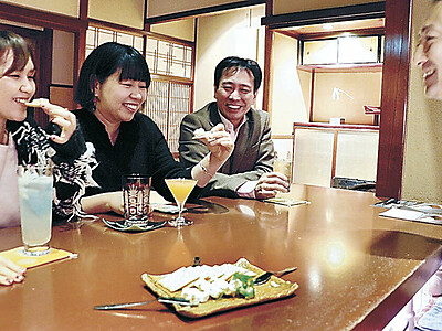柚餅子の創作料理を堪能 石川県内40店で提供始まる
