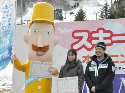 スキーシーズン到来さあ初滑り 湯沢で幕開けイベント