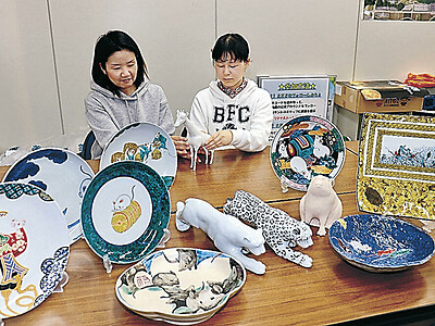 いしかわ動物園 干支や動物の九谷焼展示