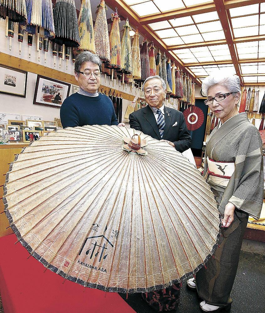 金澤麻紙で制作した金沢和傘。金澤麻のマークがあしらわれた=金沢市千日町