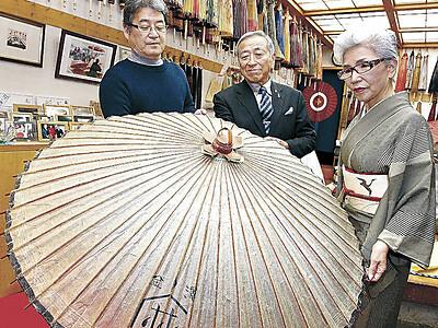 金澤麻紙で和傘制作 振興協と金沢の松田さん
