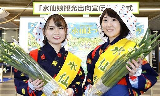 PRへ意気込む水仙娘の朝井さん(左)と先輩の埴さん=12月5日、JR福井駅