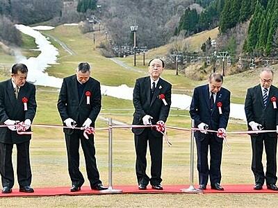 今庄365スキー場、12月14日オープン 福井県南越前町