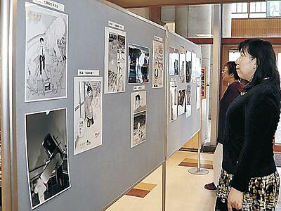 七尾舞台「君は放課後インソムニア」 原画展が開幕 能登食祭市場