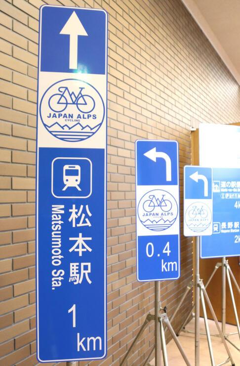 共通ロゴを採用した案内標識。サイクリングコースへの設置を進める