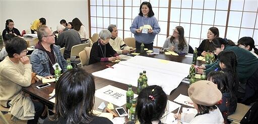 おおい町に移住して良かった点と困った点について意見を交わす参加者=12月15日、福井県おおい町ふるさと交流センター