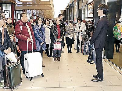 金沢と長野 新幹線利用でモニターツアー