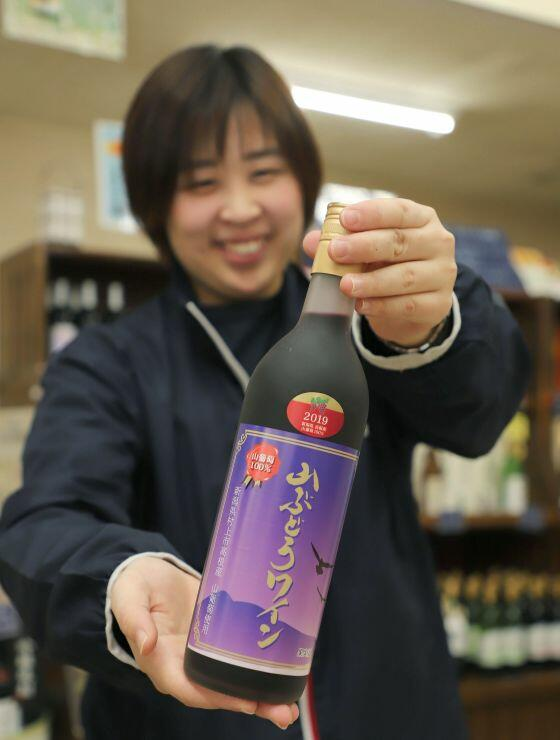村上市高根産のヤマブドウを100パーセント使用した「山ぶどうワイン」
