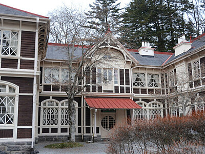 旧三笠ホテル、しばしお別れ 軽井沢町が保存補修へ