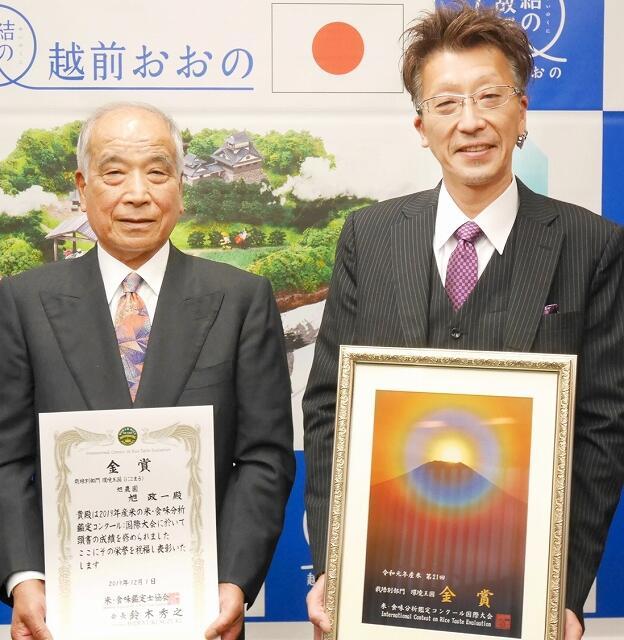 栽培別部門環境王国カテゴリーで金賞を受賞した旭農園の旭政則代表(左)と政一副代表=12月19日、福井県大野市役所