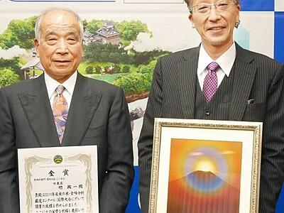 お米選手権、福井の2農家が金賞 米食味鑑定士らから高評価