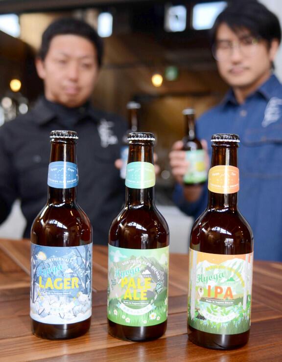 北アルプスブルワリーが販売を始めるボトルビール