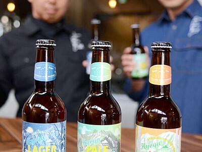 ボトルビールの販売開始、大町の北アブルワリー