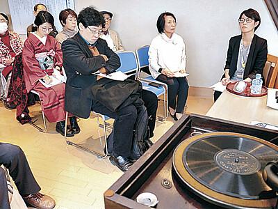 秋声好みのレコード鑑賞 金沢の記念館、40年ぶりに公開