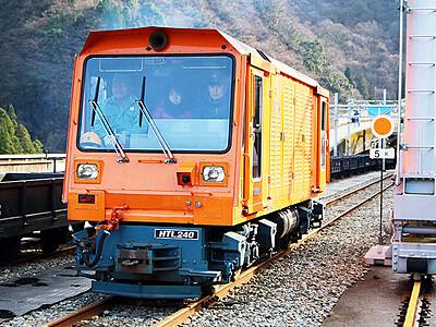 機関車運転を堪能 黒部峡谷鉄道で体験会