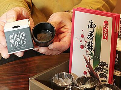 昆布のおちょこいかが 富山の「高桑乃し店」考案