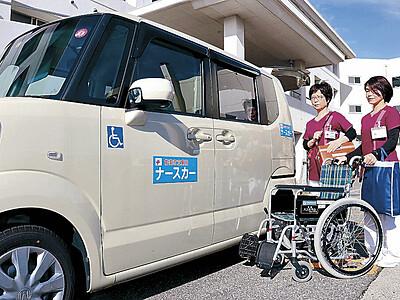 「ナースカー」で快適通院 能美市立病院 自力困難な住民送迎