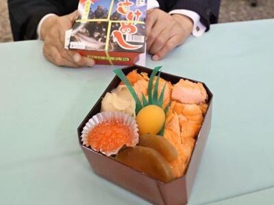 JR東・駅弁味の陣2019 「さけめし」最高賞 上越