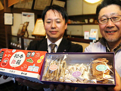 「松本飴箱」装い新たに 老舗3店の味、26日発売