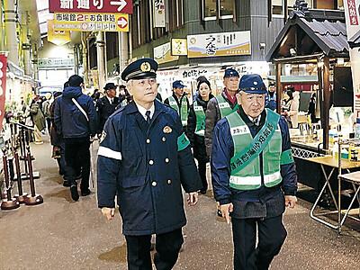 年末の近江町市場巡回 東署などが「見せる防犯」