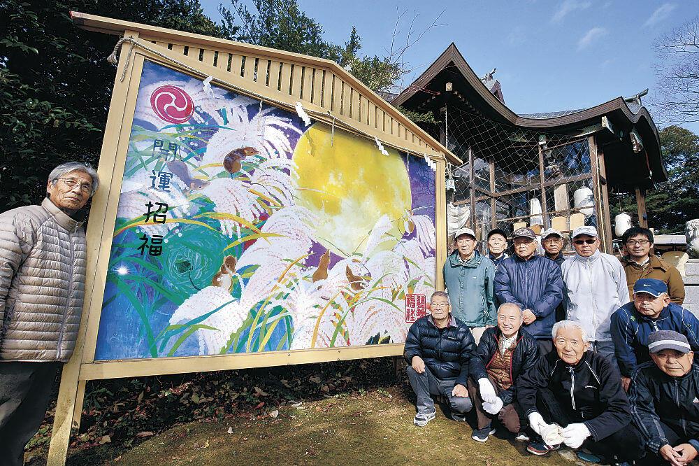 尾坂宮司(左)が手掛けた巨大絵馬=小松市須天町1丁目の須天熊野神社