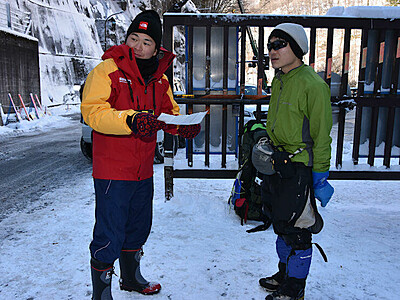 冬山登山、安全に 北アと八ケ岳に相談所開設