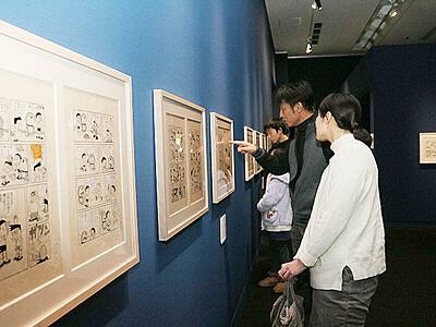 藤子・Fワールド楽しんで 高岡市美術館、正月休み特別開館