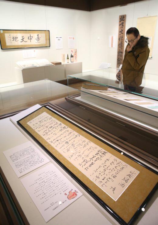 滑らかな筆致の書が並ぶ企画展=4日、新潟市中央区