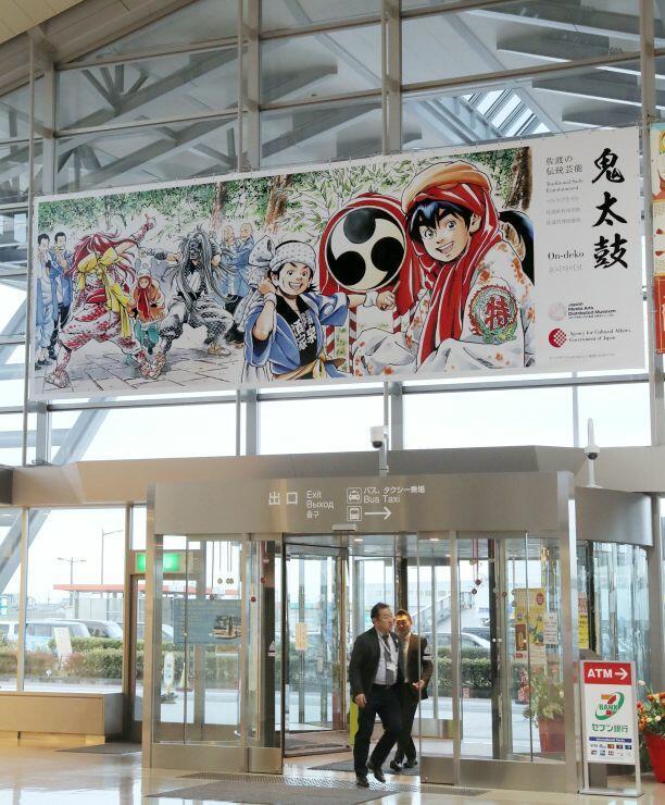 外国人観光客に新潟県をPRする漫画の展示=新潟空港