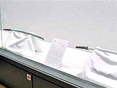 敦賀ゆかりの刀剣ずらり48点展示 敦賀市立博物館