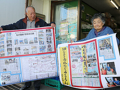 つくりもんポスター自作 福岡町の越井さん