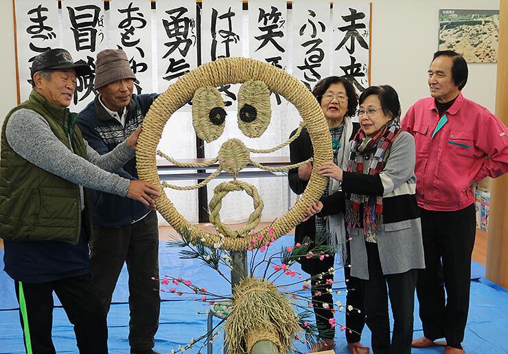 縄文火占いまつりで竹の最上部に飾るシンボル