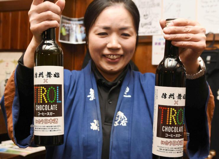 舞姫が18日に発売する「チロルチョココーヒーヌガーに合う日本酒」