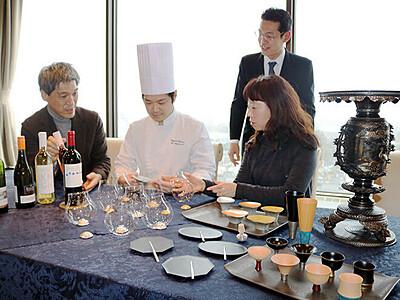 高岡銅器でディナー満喫 29、30日ニューオータニ高岡 フランス料理提供