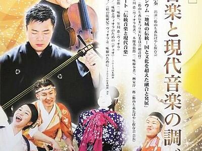 勝山左義長まつり、地元ゆかりのビオラ奏者と共演 2月15日に福井県勝山市で