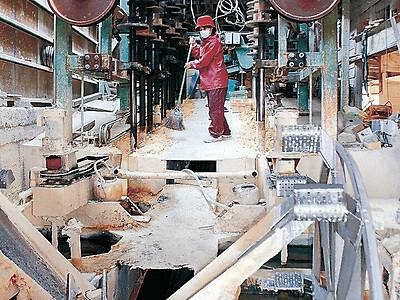 九谷焼製土所 小松の産業観光に活用へ