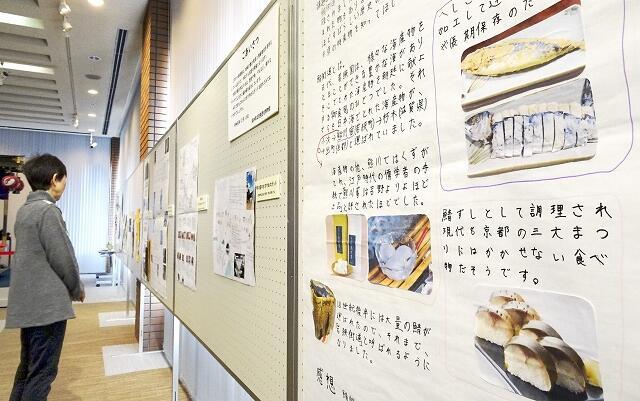 古里の歴史やお薦めの食べ物などを紹介した壁新聞が並ぶ展示会=福井県小浜市の県立若狭歴史博物館