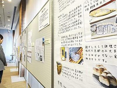 地元愛満載の壁新聞展示 福井・若狭歴史博物館