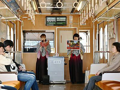 別所線観光ガイド復活 上田女子短大有志